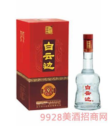 白云邊九年陳釀酒