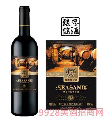 橡木桶窖藏干红葡萄酒