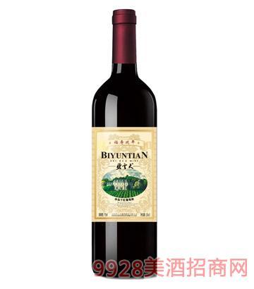 碧云天福寿延年葡萄酒