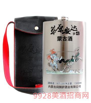67°草原安达情-蒙古酒