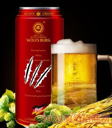 荣耀德国WOLFS狼堡高端夜场啤酒500x12瓶