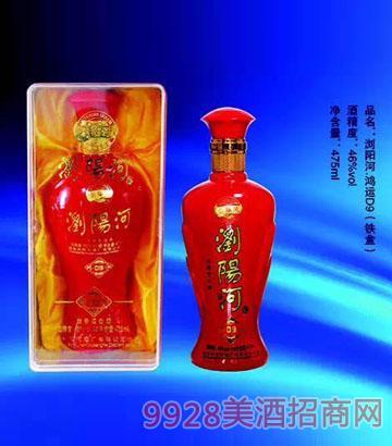 浏阳河鸿运D9(铁盒)酒