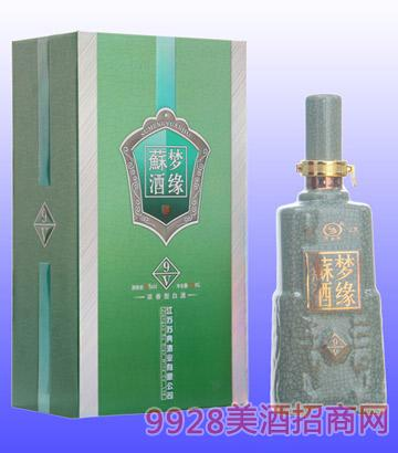 苏梦缘V9酒