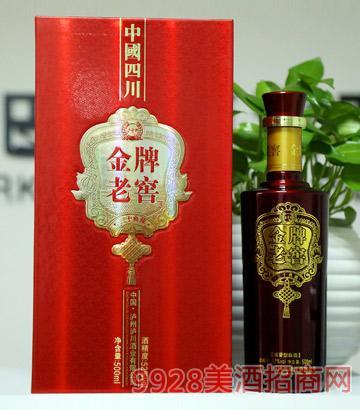 金裱盒老窖酒