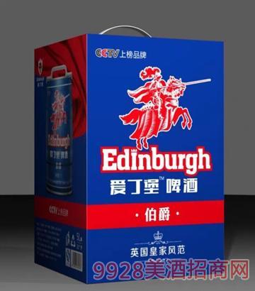 爱丁堡啤酒伯爵5L