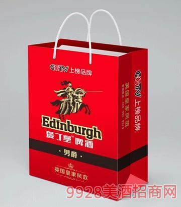 爱丁堡啤酒男爵