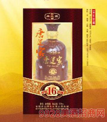 唐运家窖藏16酒