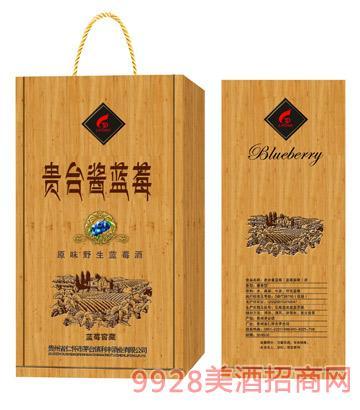 贵台酱蓝莓(蓝莓窖藏)酒