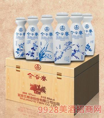 金谷春酒珍藏350ml52度浓香型