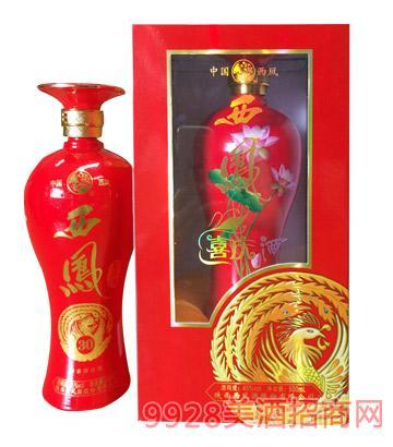 喜慶西鳳酒30