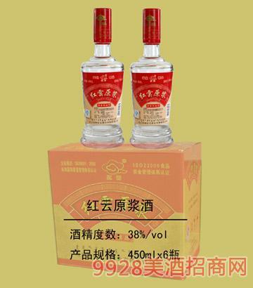 红云原浆酒