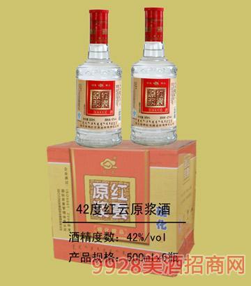 红云原浆酒()
