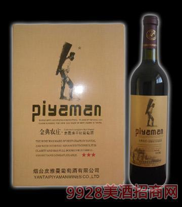 农庄金标赤霞珠葡萄酒