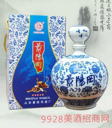 景阳冈五斤坛酒