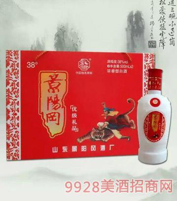 红花礼盒酒