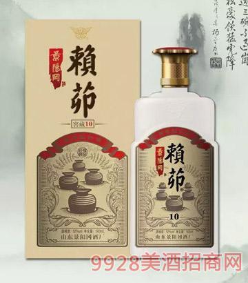 景阳冈赖茆10年窖藏酒