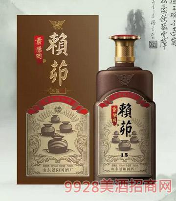 景阳冈赖茆15年窖藏酒