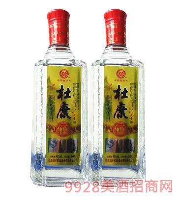 白水杜康酒玻璃瓶简装