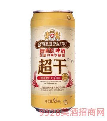 喜得利啤酒(超干)500ml