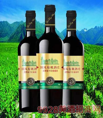国风有机酒庄赤霞珠葡萄酒