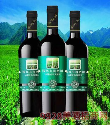 国风有机酒田赤霞珠葡萄酒