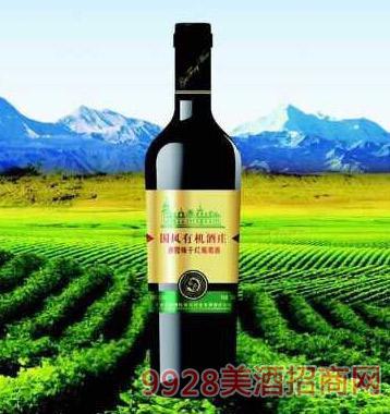 国风有机酒庄赤霞珠干红葡萄酒