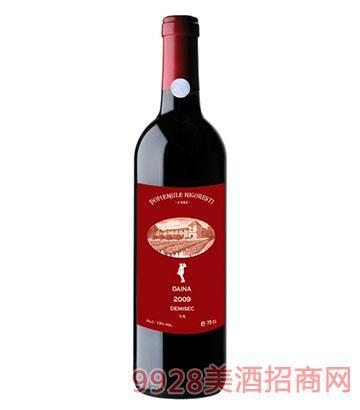 丹娜半干红葡萄酒 --浓情之酒