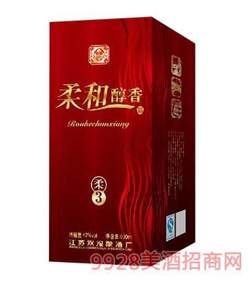 柔和醇香酒柔3
