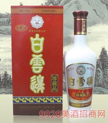 白云边酒珍藏品