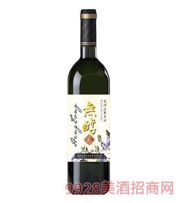 �o醇山葡萄酒