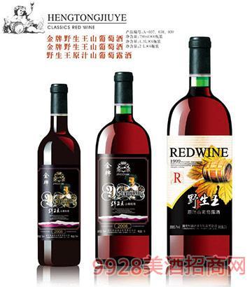 野生王原汁山葡萄露酒