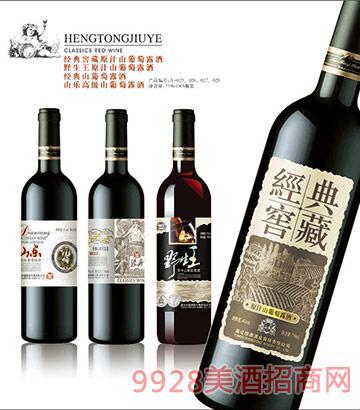 �典窖藏原汁山葡萄露酒