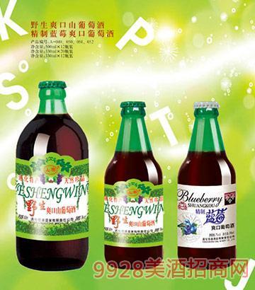 精制�{莓爽口葡萄酒