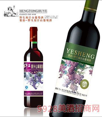 紫�-野生原汁山葡萄酒