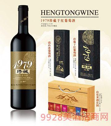 1979珍藏干�t葡萄酒
