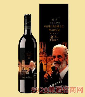 赤霞珠经典珍藏干红葡萄酒橡木桶窖藏