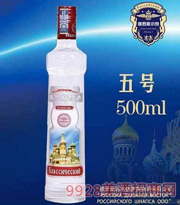 俄罗斯烧酒-五号500ml