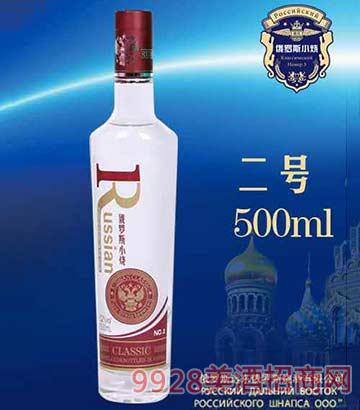 俄罗斯小烧-二号500ml酒