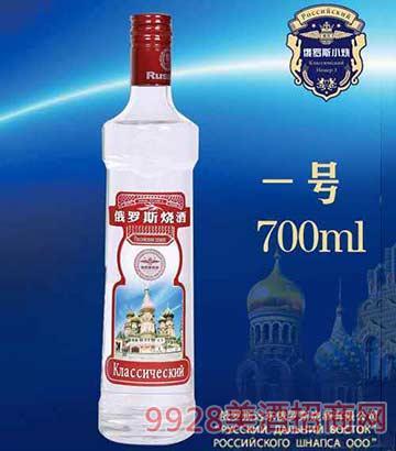 俄罗斯烧酒-一号700ml