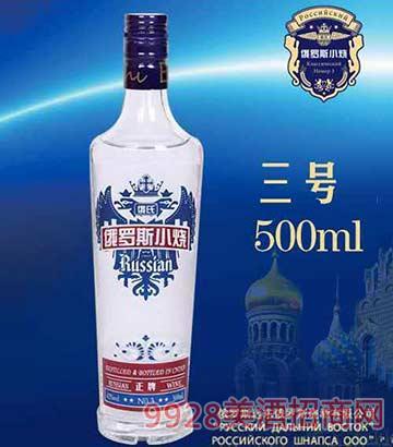 俄罗斯小烧-三号500ml酒