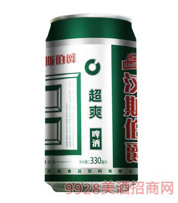 汉斯伯爵超爽啤酒330ml