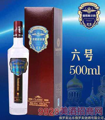 俄罗斯烧酒-六号500ml