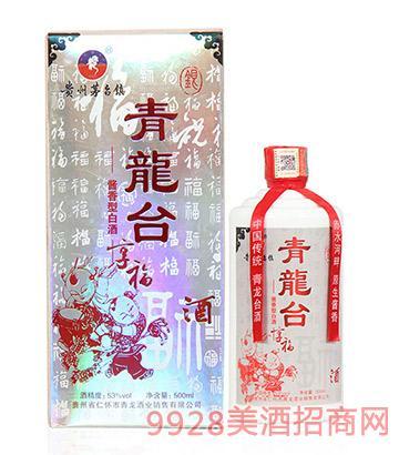 青龙台(银享福)-酱香型-酒精度53度