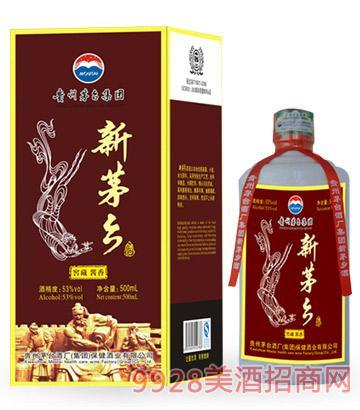 新茅乡酒(窖藏酱香)53度500mlx6