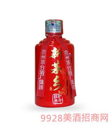 新茅乡酒红色经典52度125mlx24