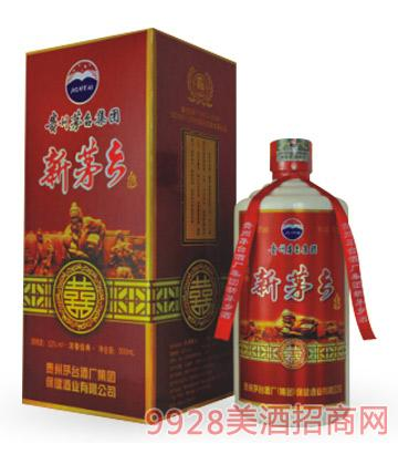 新茅乡酒喜酒52度500mlx6