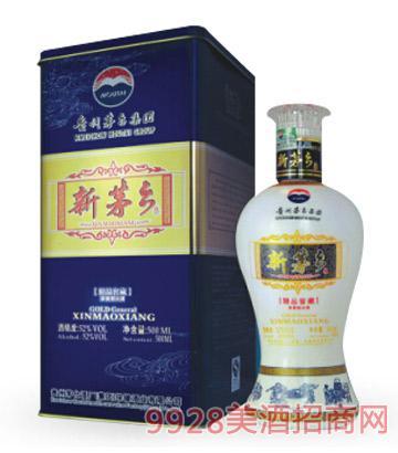 新茅乡酒精品窖藏52度500mlx6