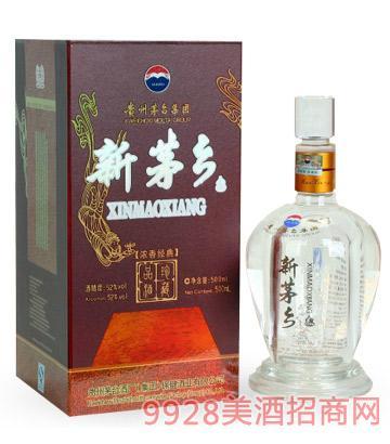 新茅乡酒珍藏品52度500mlx6