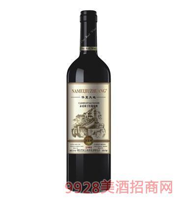 HX007-95赤霞珠干�t葡萄酒