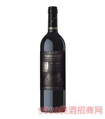 HX003-5星大师干红葡萄酒